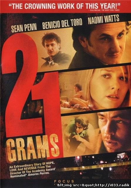 21 Grams (2003/GEO/DVDRip)