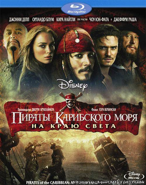 Pirates of the Caribbean 3: At World's End [BDRip 720P/RUS/ENG/2007]